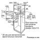 Электрический духовой шкаф Bosch HBF534EH0R