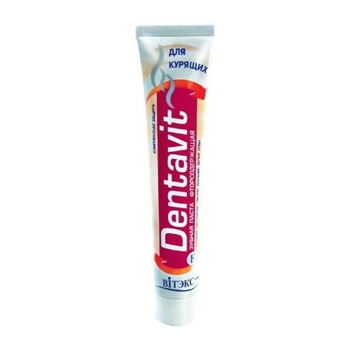 Зубная паста Витэкс Dentavit F-содержащая для курящих