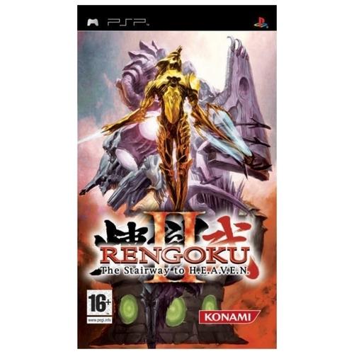 Rengoku II: The Stairway to Heaven