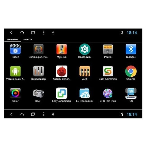 Автомагнитола Wide Media WM-VS7A706-OC-2/32-RP-CHTG-46 Chery Tiggo, Fora, Very, Bonus Android 8.0