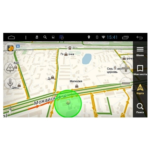 Автомагнитола Daystar DS-7010HD 2 Din ANDROID