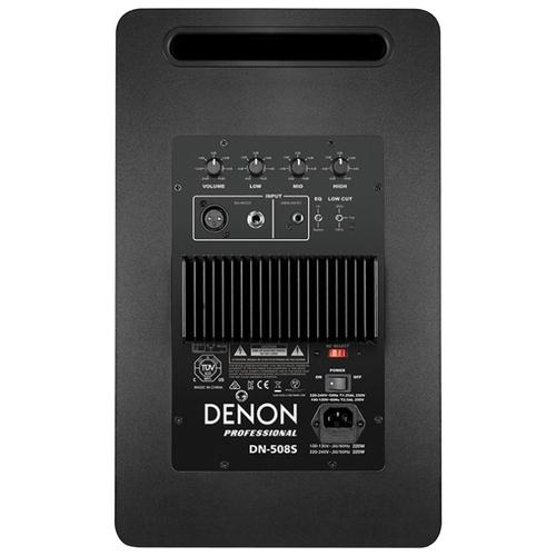 Акустическая система Denon DN-508S