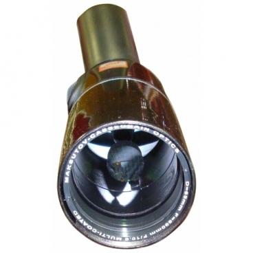 Зрительная труба Navigator 25-75x65