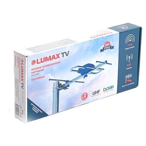 Антенна LUMAX DA2203P