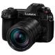 Фотоаппарат Panasonic Lumix DC-G9 Kit