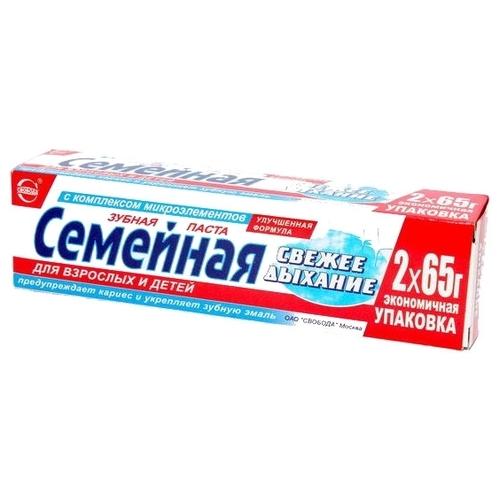 Зубная паста СВОБОДА Семейная Свежее дыхание
