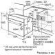 Электрический духовой шкаф Bosch HBF214BW0R