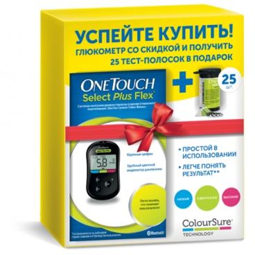 Глюкометр OneTouch Select® Plus Flex (+ 25 тест-полосок)