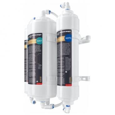 Фильтр под мойкой Prio Новая вода Econic Osmos Stream OD320 трехступенчатый
