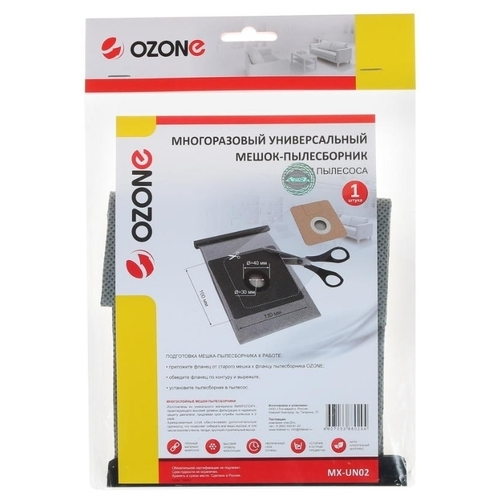 Ozone Многоразовый мешок MX-UN2