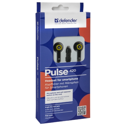 Наушники Defender Pulse-420