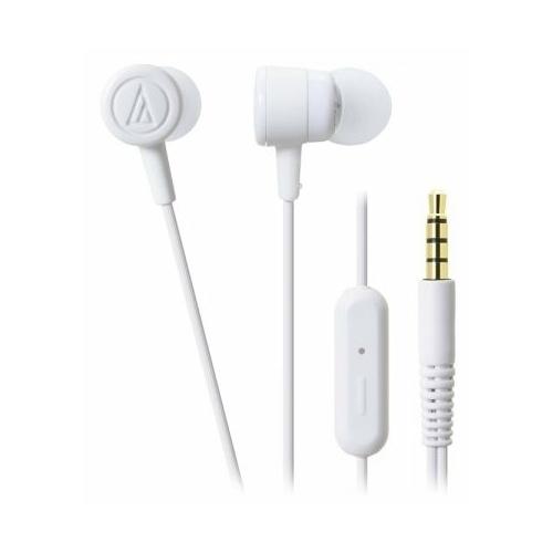 Наушники Audio-Technica ATH-CKL220iS