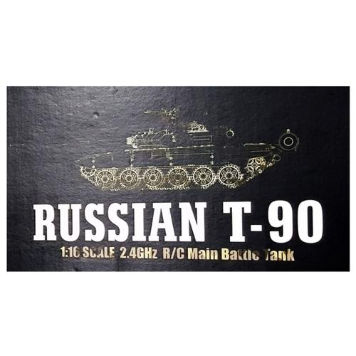 Танк Heng Long T-90 (3938-1PRO) 1:16 65 см