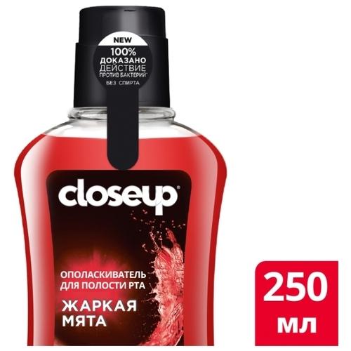CloseUp Ополаскиватель для полости рта Жаркая мята