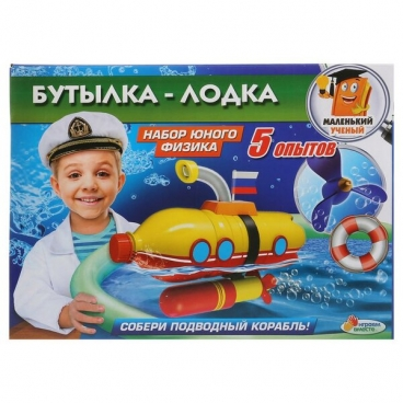 Набор для исследований Играем вместе Подводная лодка