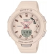 Часы CASIO BABY-G BSA-B100-4A1