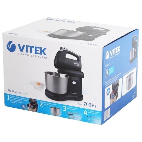 Миксер VITEK VT-1417