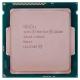 Процессор Intel Pentium G3260 Haswell (3300MHz, LGA1150, L3 3072Kb)