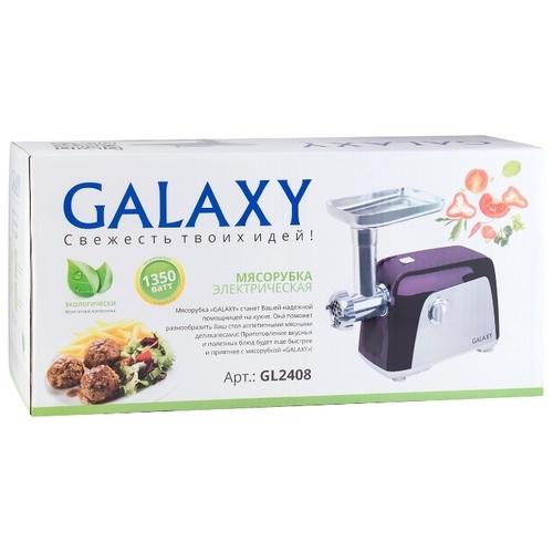 Мясорубка Galaxy GL2408