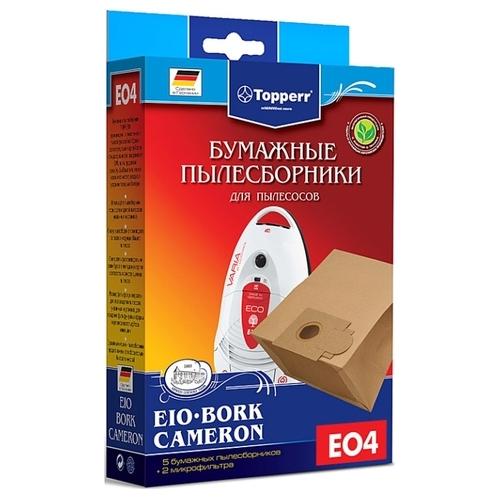 Topperr Бумажные пылесборники EO4
