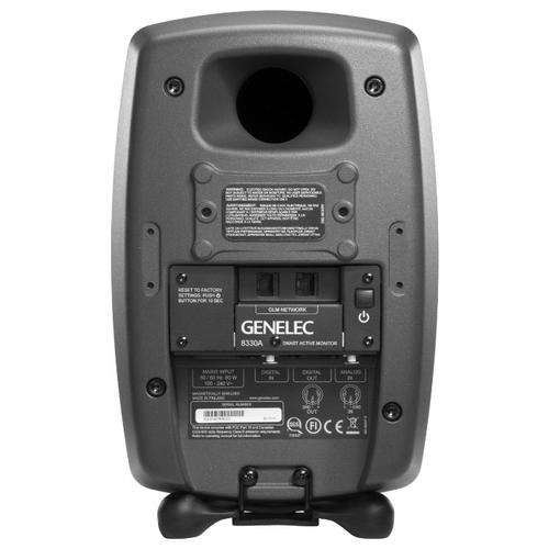 Акустическая система Genelec 8330A