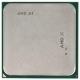 Процессор AMD A4-7300 Richland (FM2, L2 1024Kb)