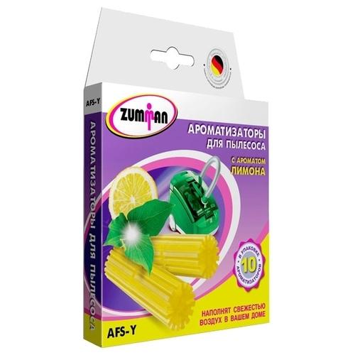 ZUMMAN Ароматизатор AFS-Y