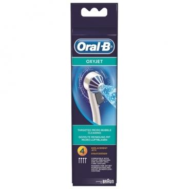Насадка Oral-B Oxyjet