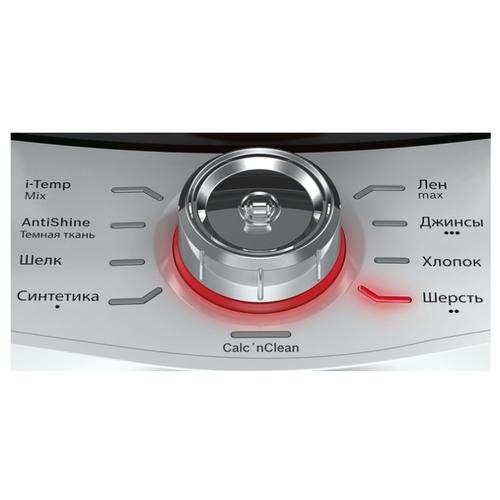 Парогенератор Bosch TDS 38311 RU