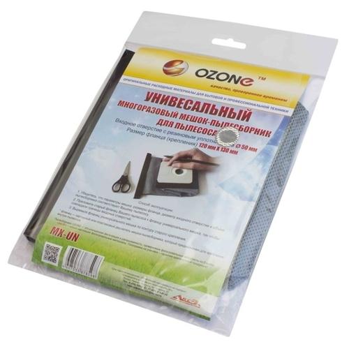 Ozone Многоразовый мешок MX-UN
