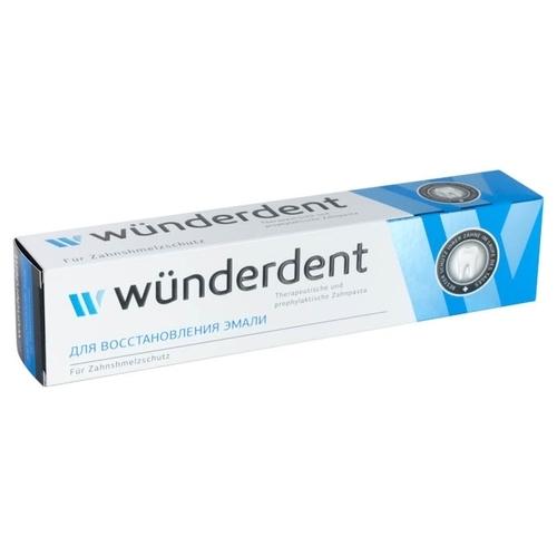 Зубная паста Modum Wunderdent для восстановления эмали