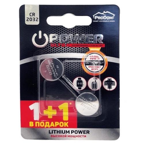 Батарейка ProDom Power Ultra 2032