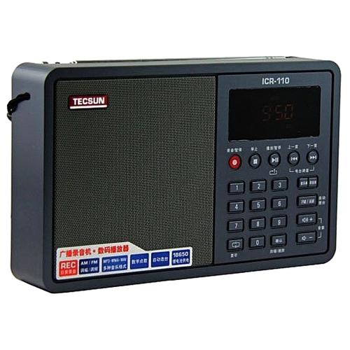 Радиоприемник Tecsun ICR-110