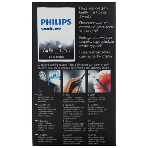 Ирригатор Philips AirFloss Ultra HX8432/03