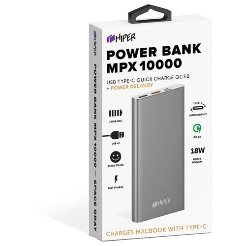 Аккумулятор HIPER MPX10000