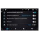 Автомагнитола FarCar s170 Ford Fusion, Explorer, Expedition, Mustang Android (L148)