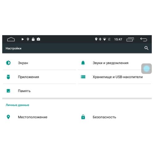Автомагнитола Parafar IPS Peugeot 2008 Android 6.0 (PF892Lite)