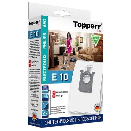 Topperr Синтетические пылесборники E10
