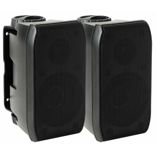 Автомобильная акустика Fusion MS-BX3020