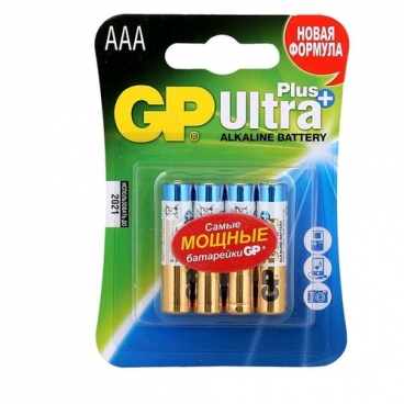 Батарейка GP Ultra Plus Alkaline AAA