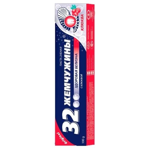 Зубная паста Modum 32 Жемчужины Здоровая белизна с клюквой