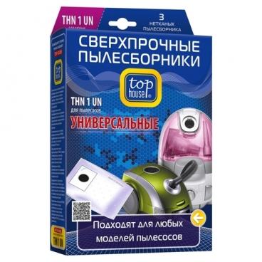 Top House Пылесборники THN 1 UN