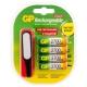 Аккумулятор Ni-Mh 2700 мА·ч GP Rechargeable 2700 Series AA + USB светильник