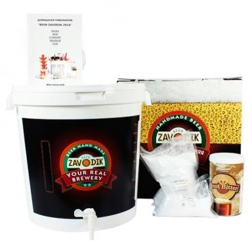 Мини-пивоварня Beer Zavodik Mini,