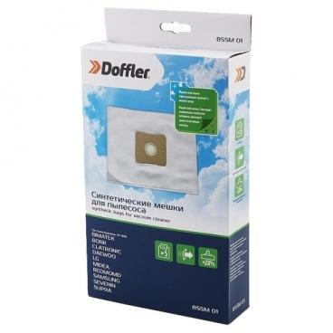 Doffler Пылесборники синтетические BSSM 01