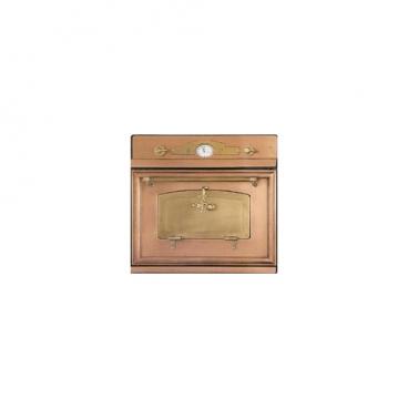 Электрический духовой шкаф Restart ELF044