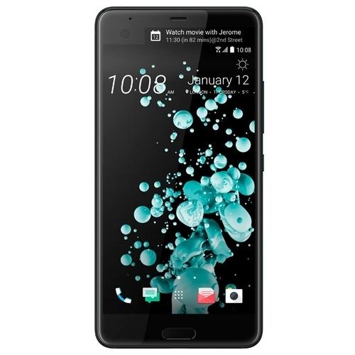 Смартфон HTC U Ultra 64GB