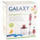 Погружной блендер Galaxy GL2121