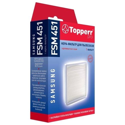 Topperr HEPA-фильтр FSM 451