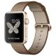 Часы Apple Watch Series 2 42mm with Woven Nylon